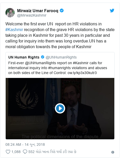 Twitter post by @MirwaizKashmir: Welcome the first ever UN  report on HR violations in #Kashmir recognition of the grave HR violations by the state taking place in Kashmir for past 30 years in particular and calling for inquiry into them was long overdue.UN has a moral obligation towards the people of Kashmir
