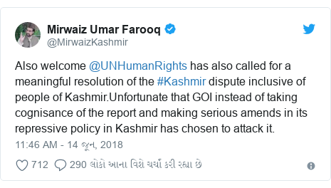 Twitter post by @MirwaizKashmir: Also welcome @UNHumanRights has also called for a meaningful resolution of the #Kashmir dispute inclusive of people of Kashmir.Unfortunate that GOI instead of taking cognisance of the report and making serious amends in its repressive policy in Kashmir has chosen to attack it.