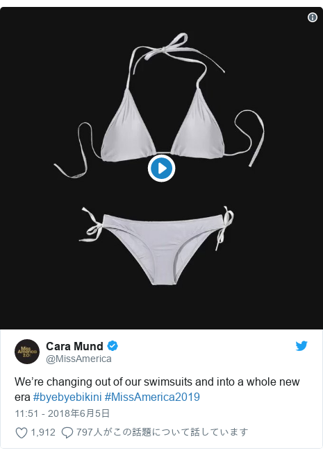 Twitter post by @MissAmerica: We're changing out of our swimsuits and into a whole new era #byebyebikini #MissAmerica2019