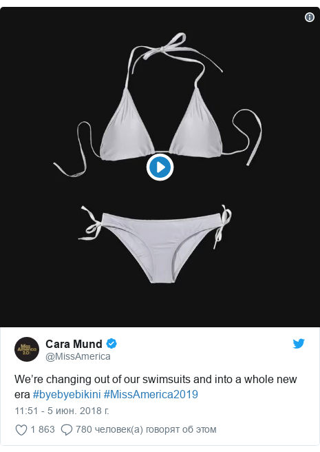 Twitter пост, автор: @MissAmerica: We're changing out of our swimsuits and into a whole new era #byebyebikini #MissAmerica2019