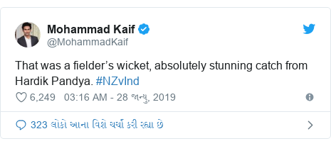 Twitter post by @MohammadKaif: That was a fielder's wicket, absolutely stunning catch from Hardik Pandya. #NZvInd