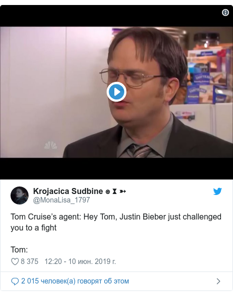 Twitter пост, автор: @MonaLisa_1797: Tom Cruise's agent  Hey Tom, Justin Bieber just challenged you to a fightTom