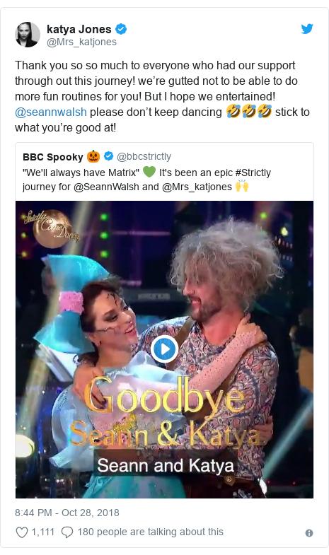 Celebrity controversy 2019
