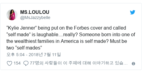 """Twitter post by @MsJazzybelle: """"Kylie Jenner"""" being put on the Forbes cover and called """"self made"""" is laughable....really? Someone born into one of the wealthiest families in America is self made? Must be two """"self mades"""""""