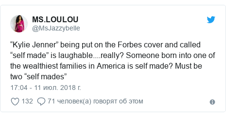 """Twitter пост, автор: @MsJazzybelle: """"Kylie Jenner"""" being put on the Forbes cover and called """"self made"""" is laughable....really? Someone born into one of the wealthiest families in America is self made? Must be two """"self mades"""""""