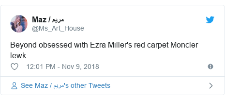 Twitter post by @Ms_Art_House: Beyond obsessed with Ezra Miller's red carpet Moncler lewk.
