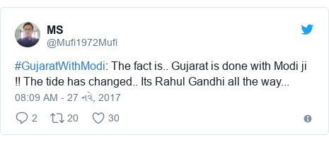 Twitter post by @Mufi1972Mufi: #GujaratWithModi  The fact is.. Gujarat is done with Modi ji !! The tide has changed.. Its Rahul Gandhi all the way...