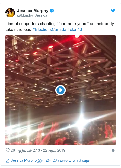 "டுவிட்டர் இவரது பதிவு @Murphy_Jessica_: Liberal supporters chanting ""four more years"" as their party takes the lead #ElectionsCanada #elxn43"