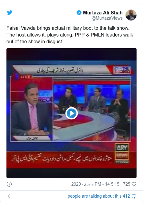 ٹوئٹر پوسٹس @MurtazaViews کے حساب سے: Faisal Vawda brings actual military boot to the talk show. The host allows it, plays along; PPP & PMLN leaders walk out of the show in disgust.