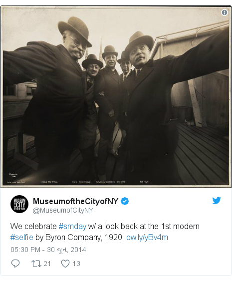 Twitter post by @MuseumofCityNY: We celebrate #smday w/ a look back at the 1st modern #selfie by Byron Company, 1920