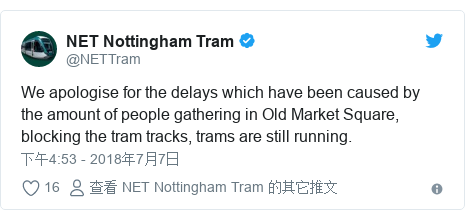 Twitter 用户名 @NETTram: We apologise for the delays which have been caused by the amount of people gathering in Old Market Square, blocking the tram tracks, trams are still running.
