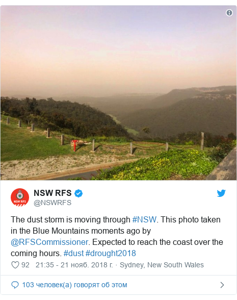 Twitter пост, автор: @NSWRFS: The dust storm is moving through #NSW. This photo taken in the Blue Mountains moments ago by @RFSCommissioner. Expected to reach the coast over the coming hours. #dust #drought2018