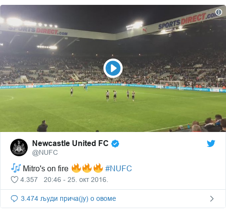 Twitter post by @NUFC: 🎶 Mitro's on fire 🔥🔥🔥 #NUFC
