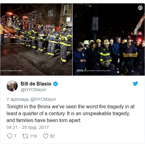 Twitter допис, автор: @NYCMayor: Tonight in the Bronx we've seen the worst fire tragedy in at least a quarter of a century. It is an unspeakable tragedy, and families have been torn apart.