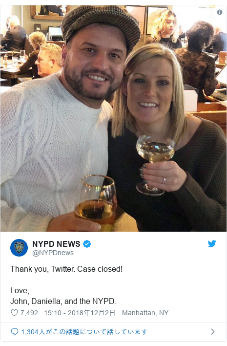 Twitter post by @NYPDnews: Thank you, Twitter. Case closed!Love, John, Daniella, and the NYPD.