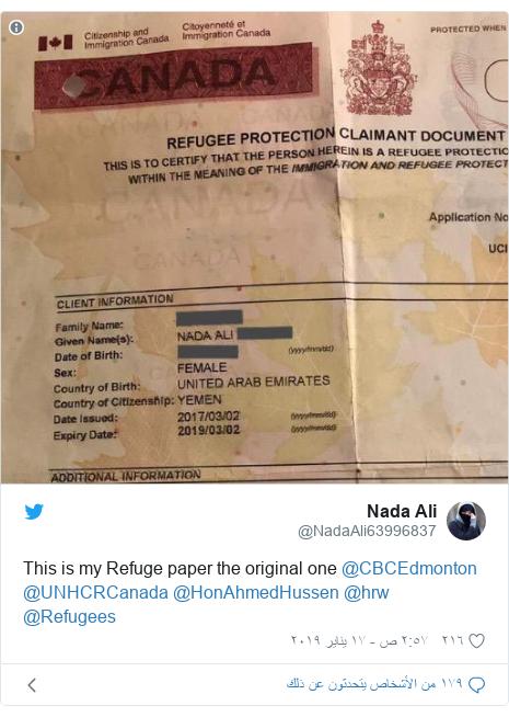 تويتر رسالة بعث بها @NadaAli63996837: This is my Refuge paper the original one @CBCEdmonton @UNHCRCanada @HonAhmedHussen @hrw @Refugees
