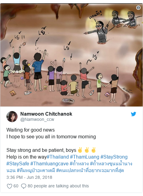 Twitter post by @Namwoon_ccw: Waiting for good newsI hope to see you all in tomorrow morningStay strong and be patient, boys✌✌✌Help is on the way#Thailand #ThamLuang #StayStrong #StaySafe #Thamluangcave #ถ้ำหลวง #ถ้ำหลวงขุนนน้ำนางนอน #ทีมหมูป่าอะคาเดมี #คนแปลกหน้าที่อยากเจอมากที่สุด