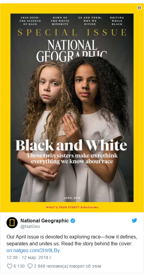 Twitter пост, автор: @NatGeo: Our April issue is devoted to exploring race—how it defines, separates and unites us. Read the story behind the cover