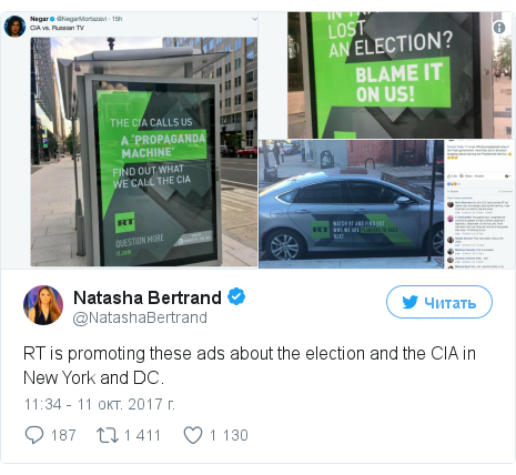 Twitter пост, автор: @NatashaBertrand: RT is promoting these ads about the election and the CIA in New York and DC.