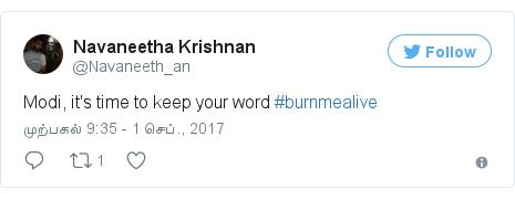 டுவிட்டர் இவரது பதிவு @Navaneeth_an: Modi, it's time to keep your word #burnmealive