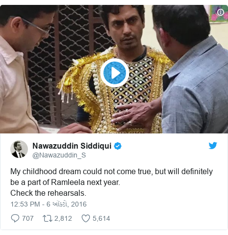Twitter post by @Nawazuddin_S: My childhood dream could not come true, but will definitely be a part of Ramleela next year.Check the rehearsals.