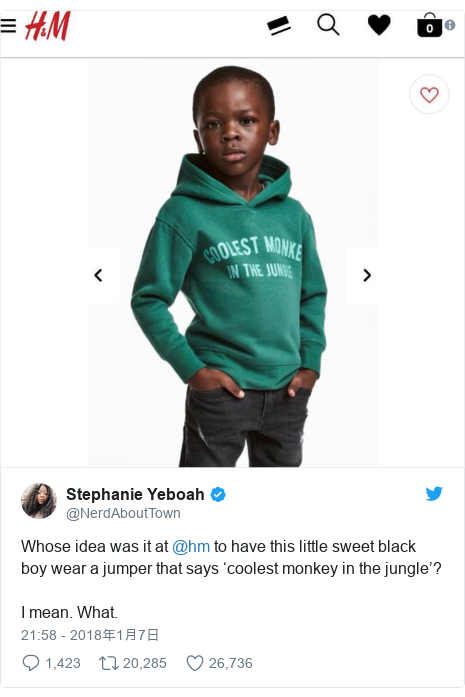Twitter post by @NerdAboutTown: Whose idea was it at @hm to have this little sweet black boy wear a jumper that says 'coolest monkey in the jungle'?I mean. What.