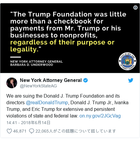 Twitter post by @NewYorkStateAG: We are suing the Donald J. Trump Foundation and its directors @realDonaldTrump, Donald J. Trump Jr., Ivanka Trump, and Eric Trump for extensive and persistent violations of state and federal law.