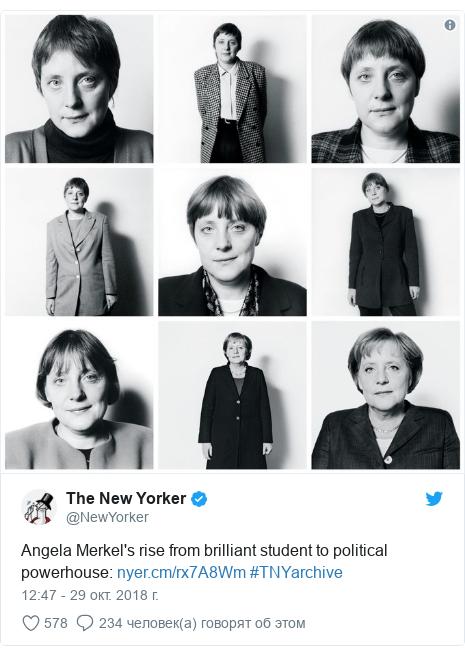 Twitter пост, автор: @NewYorker: Angela Merkel's rise from brilliant student to political powerhouse   #TNYarchive