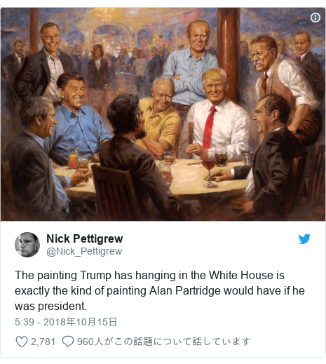 Twitter post by @Nick_Pettigrew: The painting Trump has hanging in the White House is exactly the kind of painting Alan Partridge would have if he was president.
