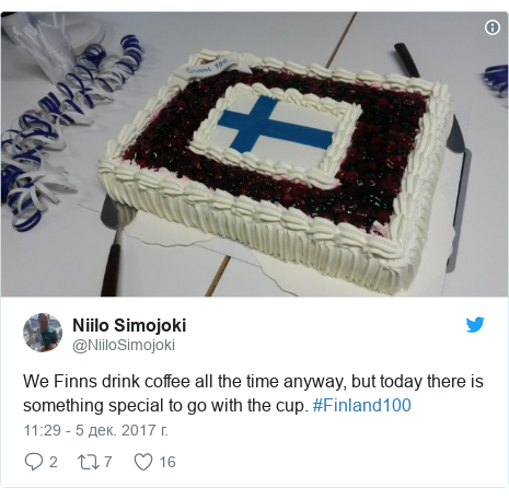 Twitter пост, автор: @NiiloSimojoki: We Finns drink coffee all the time anyway, but today there is something special to go with the cup. #Finland100