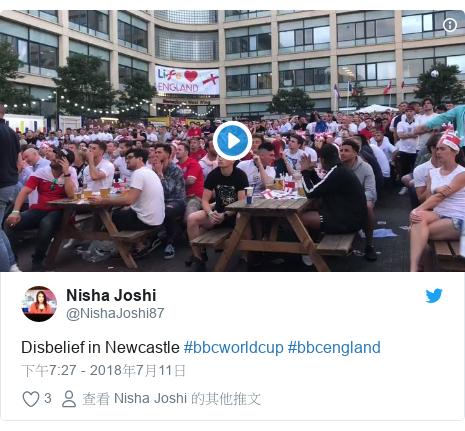 Twitter 用戶名 @NishaJoshi87: Disbelief in Newcastle #bbcworldcup #bbcengland