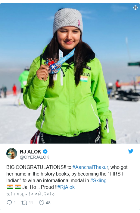 """Twitter post by @OYERJALOK: BIG CONGRATULATIONS!! to #AanchalThakur, who got her name in the history books, by becoming the """"FIRST Indian"""" to win an international medal in #Skiing.🇮🇳 🇮🇳 Jai Ho .. Proud !!#RjAlok"""
