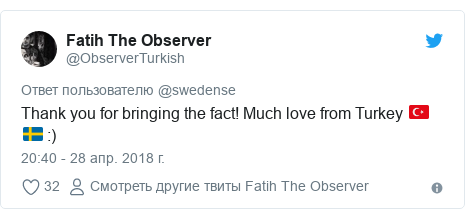 Twitter пост, автор: @ObserverTurkish: Thank you for bringing the fact! Much love from Turkey 🇹🇷 🇸🇪  )