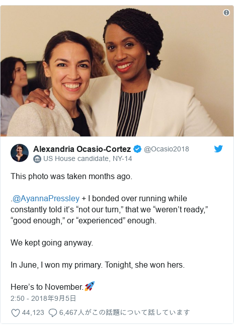 "Twitter post by @Ocasio2018: This photo was taken months ago..@AyannaPressley + I bonded over running while constantly told it's ""not our turn,"" that we ""weren't ready,"" ""good enough,"" or ""experienced"" enough.We kept going anyway.In June, I won my primary. Tonight, she won hers.Here's to November.🚀"