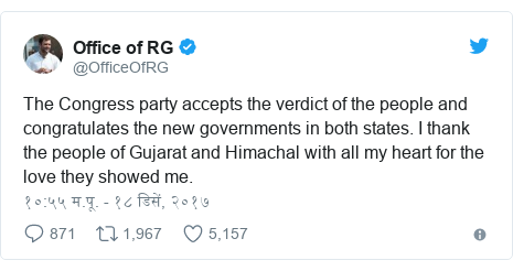 Twitter post by @OfficeOfRG: The Congress party accepts the verdict of the people and congratulates the new governments in both states. I thank the people of Gujarat and Himachal with all my heart for the love they showed me.