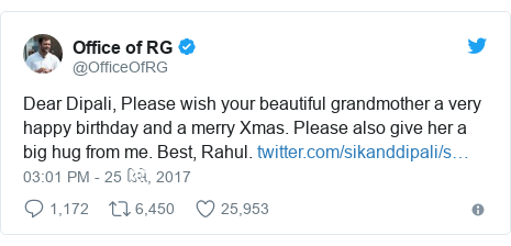 Twitter post by @OfficeOfRG: Dear Dipali, Please wish your beautiful grandmother a very happy birthday and a merry Xmas. Please also give her a big hug from me. Best, Rahul.