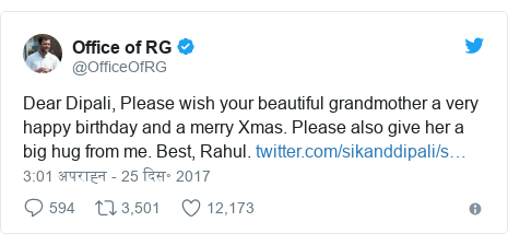 ट्विटर पोस्ट @OfficeOfRG: Dear Dipali, Please wish your beautiful grandmother a very happy birthday and a merry Xmas. Please also give her a big hug from me. Best, Rahul.
