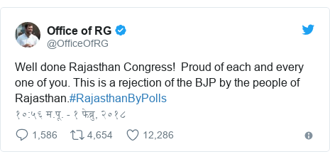Twitter post by @OfficeOfRG: Well done Rajasthan Congress!  Proud of each and every one of you. This is a rejection of the BJP by the people of Rajasthan.#RajasthanByPolls