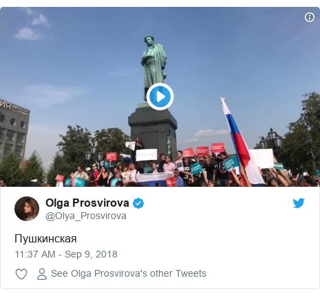 @Olya_Prosvirova tərəfindən edilən Twitter paylaşımı: Пушкинская