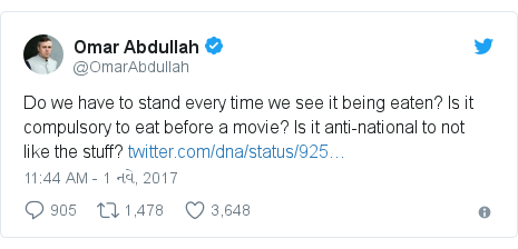 Twitter post by @OmarAbdullah: Do we have to stand every time we see it being eaten? Is it compulsory to eat before a movie? Is it anti-national to not like the stuff?
