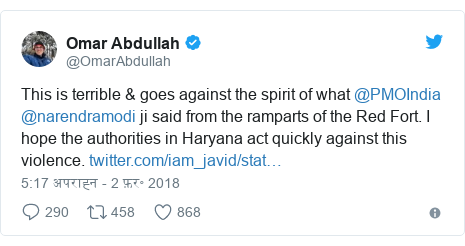 ट्विटर पोस्ट @OmarAbdullah: This is terrible & goes against the spirit of what @PMOIndia @narendramodi ji said from the ramparts of the Red Fort. I hope the authorities in Haryana act quickly against this violence.