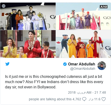 ٹوئٹر پوسٹس @OmarAbdullah کے حساب سے: Is it just me or is this choreographed cuteness all just a bit much now? Also FYI we Indians don't dress like this every day sir, not even in Bollywood.