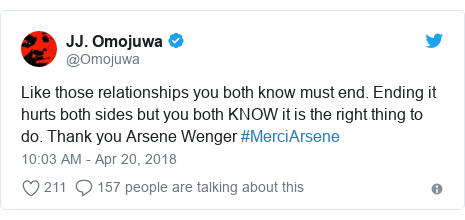 Twitter post by @Omojuwa: Like those relationships you both know must end. Ending it hurts both sides but you both KNOW it is the right thing to do. Thank you Arsene Wenger #MerciArsene