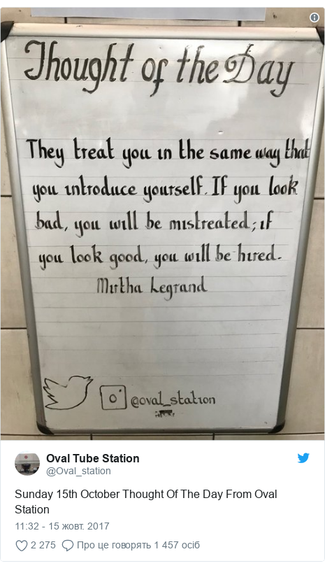 Twitter допис, автор: @Oval_station: Sunday 15th October Thought Of The Day From Oval Station