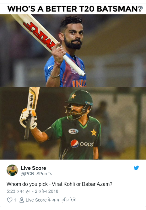 ट्विटर पोस्ट @PCB_SPorrTs: Whom do you pick - Virat Kohli or Babar Azam?