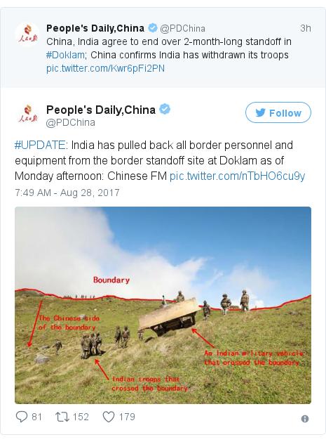 Twitter post by @PDChina
