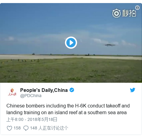 Twitter 用户名 @PDChina: Chinese bombers including the H-6K conduct takeoff and landing training on an island reef at a southern sea area