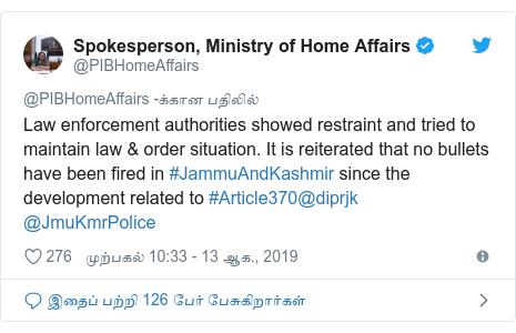 டுவிட்டர் இவரது பதிவு @PIBHomeAffairs: Law enforcement authorities showed restraint and tried to maintain law & order situation. It is reiterated that no bullets have been fired in #JammuAndKashmir since the development related to #Article370@diprjk @JmuKmrPolice