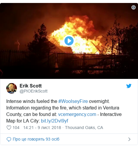 Twitter допис, автор: @PIOErikScott: Intense winds fueled the #WoolseyFire overnight. Information regarding the fire, which started in Ventura County, can be found at   - Interactive Map for LA City