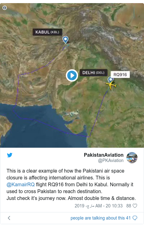 ٹوئٹر پوسٹس @PKAviation کے حساب سے: This is a clear example of how the Pakistani air space closure is affecting international airlines. This is @KamairRQ flight RQ916 from Delhi to Kabul. Normally it used to cross Pakistan to reach destination.Just check it's journey now. Almost double time & distance.